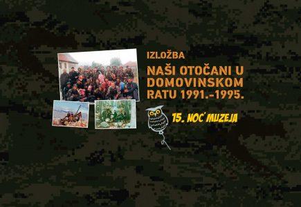 Naši otočani u Domovinskom ratu 1991. – 1995.
